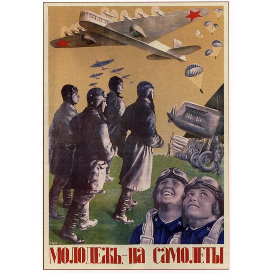 Youth Flying Communist Poster