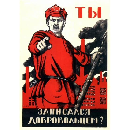 Have You Volunteered Communist Poster