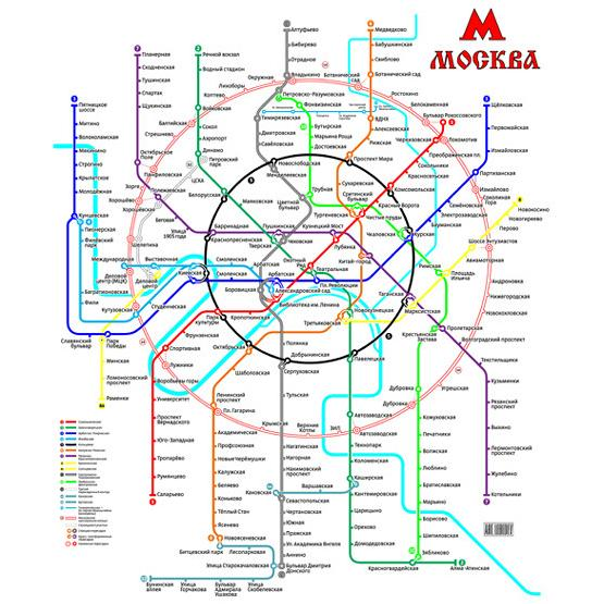Moscow Metro-Subway T-Shirt