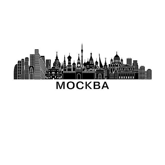 Moscow Skyline T-Shirt