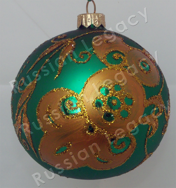 Abstraction Glass Christmas Ornament